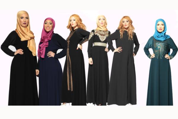 Marokkaanse Lampen Rotterdam : Marocstore uw marokkaanse online winkel