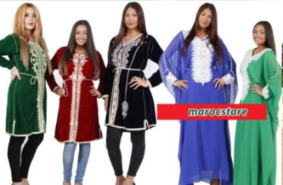Blog nl nl Marokkaanse Marocstore Marokkaanse Marocstore shtQrd